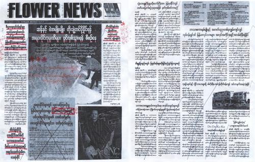 Imagen de periódico censurado
